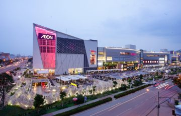 AEON MALL Binh Tan resize