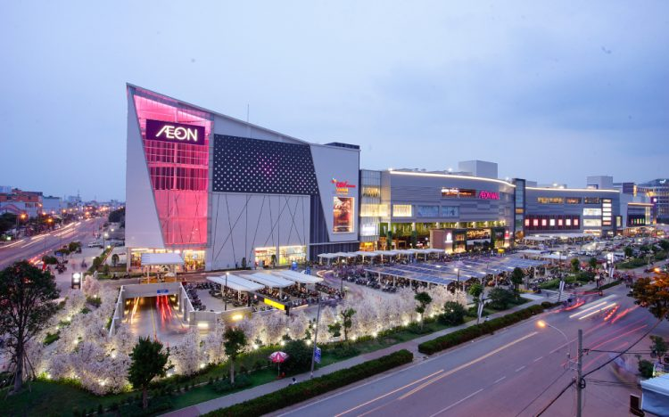 ANNOUNCEMENT ABOUT THE FIRE AT AEON MALL BINH TAN