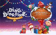 Giáng sinh 2019 AEON MALL Long Biên - Ngôi làng Ông già Noel