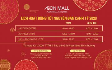 Thông báo giờ mở cửa dịp Tết Canh Tý 2020 AMLB