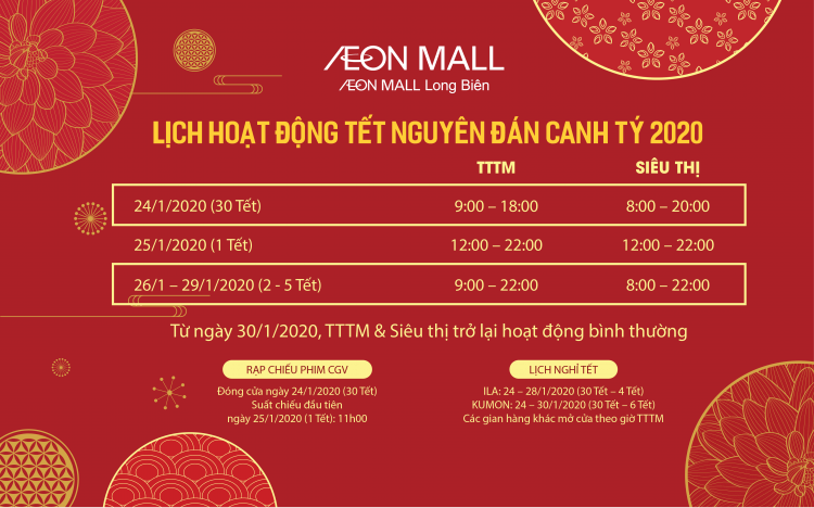THE OPENING CALENDAR OF AEON MALL LONG BIEN IN LUNAR NEW YEAR