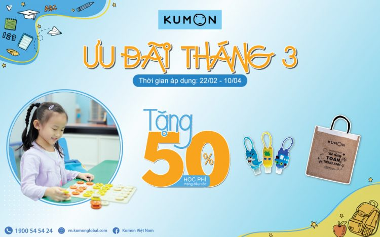 [KUMON] Special Offer for March